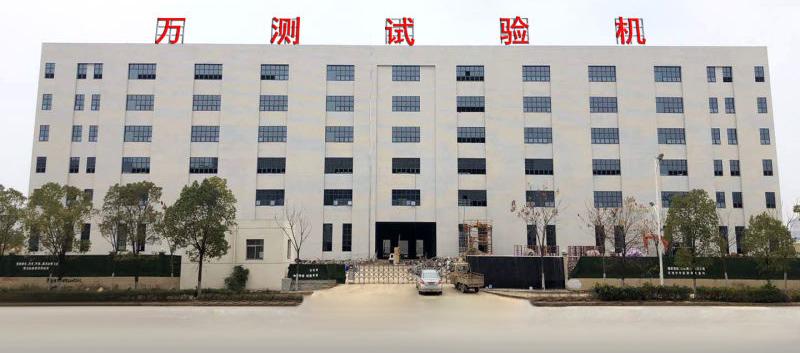 武汉基地实景图03.jpg